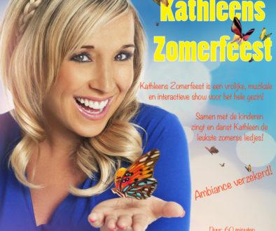 Kathleen in 2017!!